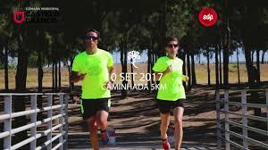 EDP Distribuição Meia Maratona de Castelo Branco – « Corrida da Felicidade»